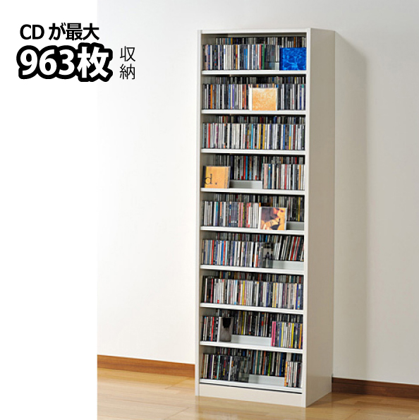 【送料無料 一部地域除く】[TCS590W]ホワイトAUX/オークス タンデム 大容量 CDラック/DVDラック 音楽好きのためのCDストッカー/整理棚/木目 収納枚数:CD最大963枚/DVD最大432枚 tcs590w