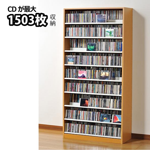 【送料無料 一部地域除く】【AUX/オークス】[TCS890N]ナチュラルAUX/オークス タンデム 大容量 CDラック/DVDラック 音楽好きのためのCDストッカー/整理棚/木目 収納枚数:CD最大1503枚/DVD最大672枚 tcs890n