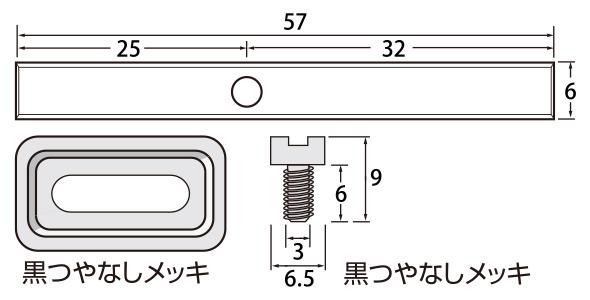 コロロ 6316 W57×H6mm (入数:300) [※代引不可]
