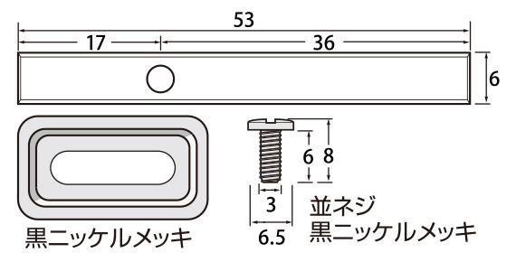 コロロ 6315 W53×H6mm (入数:300) [※代引不可]