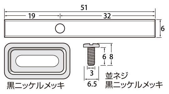 コロロ 6317 W51×H6mm (入数:300) [※代引不可]