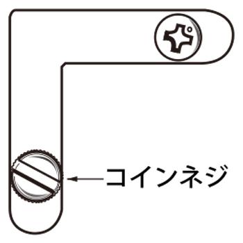 鉄L金具 バインド+ローレット 左 6279-C 1.6t×30×7.5mm (入数:1000) [※代引不可]