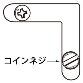 鉄L金具 バインド+ローレット 右 6279-B 1.6t×30×7.5mm (入数:1000) [※代引不可]