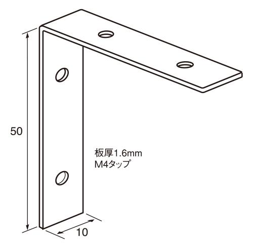 アルミ額用 鉄角金具 6267 H50×W10mm ユニクロメッキ (入数:2000) [※代引不可]