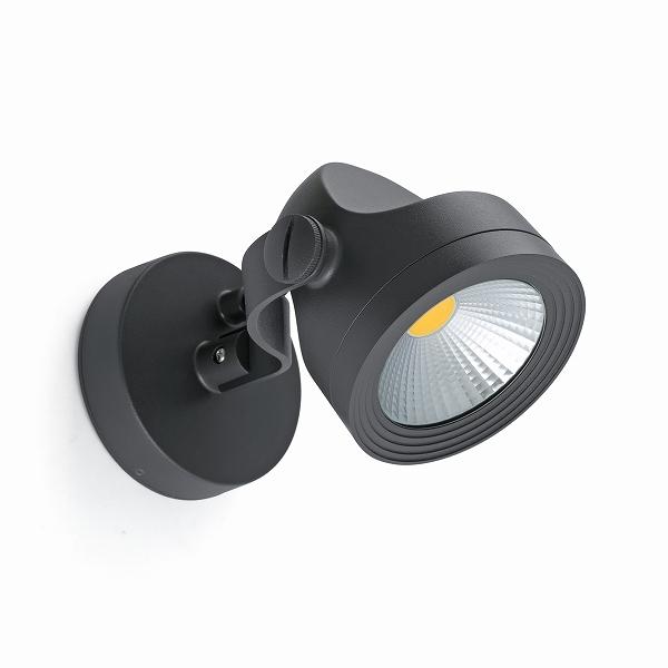 【FARO】ALFA LED Dark grey projector lamp FARO FA70025【代引き不可】