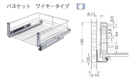 ハーフェレ HAFELE キッチン関連金物 バスケット ワイヤータイプ スライドバスケット [540.24.287]