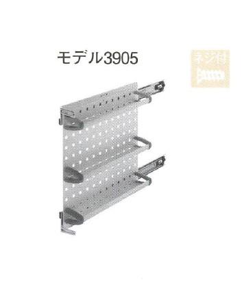 ハーフェレ HAFELE キッチン関連金物 モデル3905 ヴァリオアルライン [545.27.531]