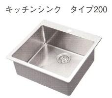 ハーフェレ HAFELE キッチン関連金物 キッチンシンク タイプ200 [567.47.900]