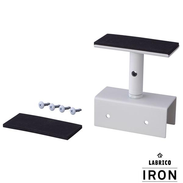 毎日がバーゲンセール 平安伸銅 流行のアイテム DIY アイアン IRON ラブリコ ホワイト IXO-1 LABRICO 2×4アジャスター 即納