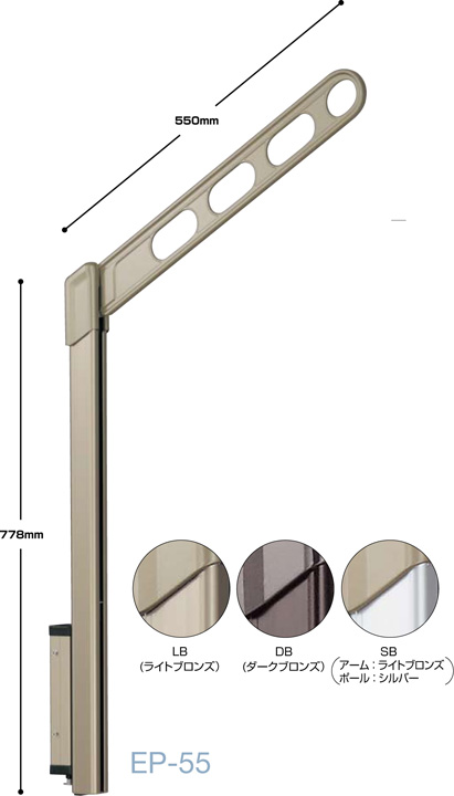 【即納】【送料無料 一部地域除く】川口技研 腰壁用ホスクリーン上下式 スタンダードタイプ EP-55-DB ダークブロンズ 1セット(2本組) ep55db