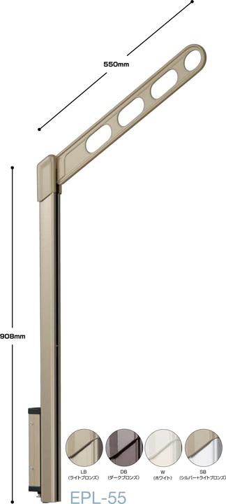 【即納】【送料無料 一部地域除く】川口技研 腰壁用ホスクリーン上下式 EP型(スタンダード)ロングタイプ EPL-55-DB ダークブロンズ 1セット(2本組) epl55db