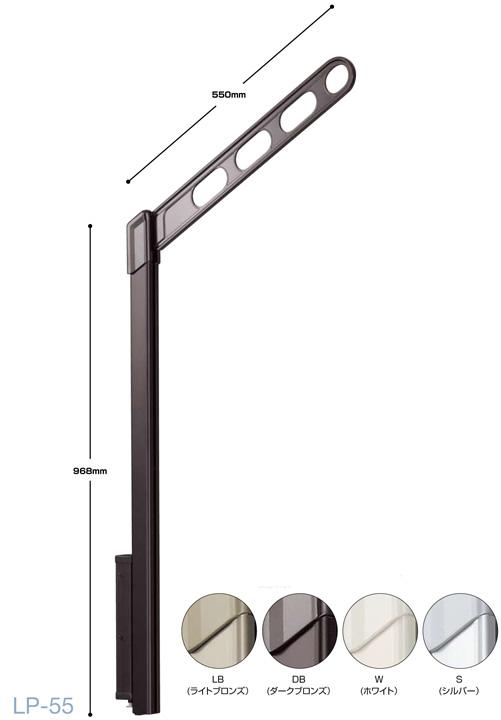 【即納】【送料無料 一部地域除く】川口技研 腰壁用ホスクリーン上下式 ハイグレードタイプ LP-55-DB ダークブロンズ 1セット(2本組) lp55db