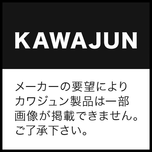 【在庫あり】【即納】【送料無料 一部地域除く】KAWAJUN カワジュン ペーパーホルダー[SC-653-XC] sc653xc