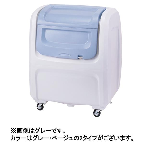 【送料無料】大型ゴミ箱ダストボックスDX#500