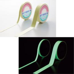 【送料無料 一部地域除く】高輝度蓄光テープ(超高輝度タイプ) 25mm×5m SAF2505