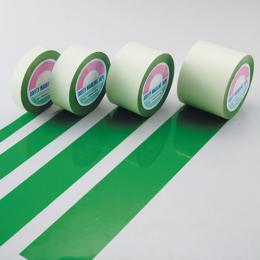 【送料無料 一部地域除く】ガードテープ2 緑 幅75mm×長100m