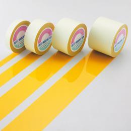 【送料無料 一部地域除く】ガードテープ2 黄 幅100mm×長100m