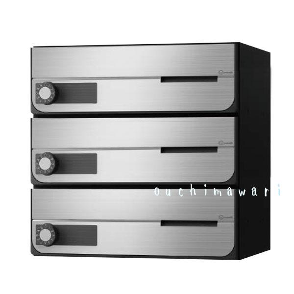 ナスタ(NASTA) ポスト KS-MB4202PU-3L-S 静音大型ダイヤル錠 360×360×316.2 前入前出/防滴タイプ