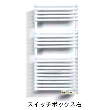 タオルウォーマー+リミテッドスペースヒーター スイッチボックス右(R) TSN-R030 H880×L500×D118mm 15kg 抗菌ホワイト [※代引不可]
