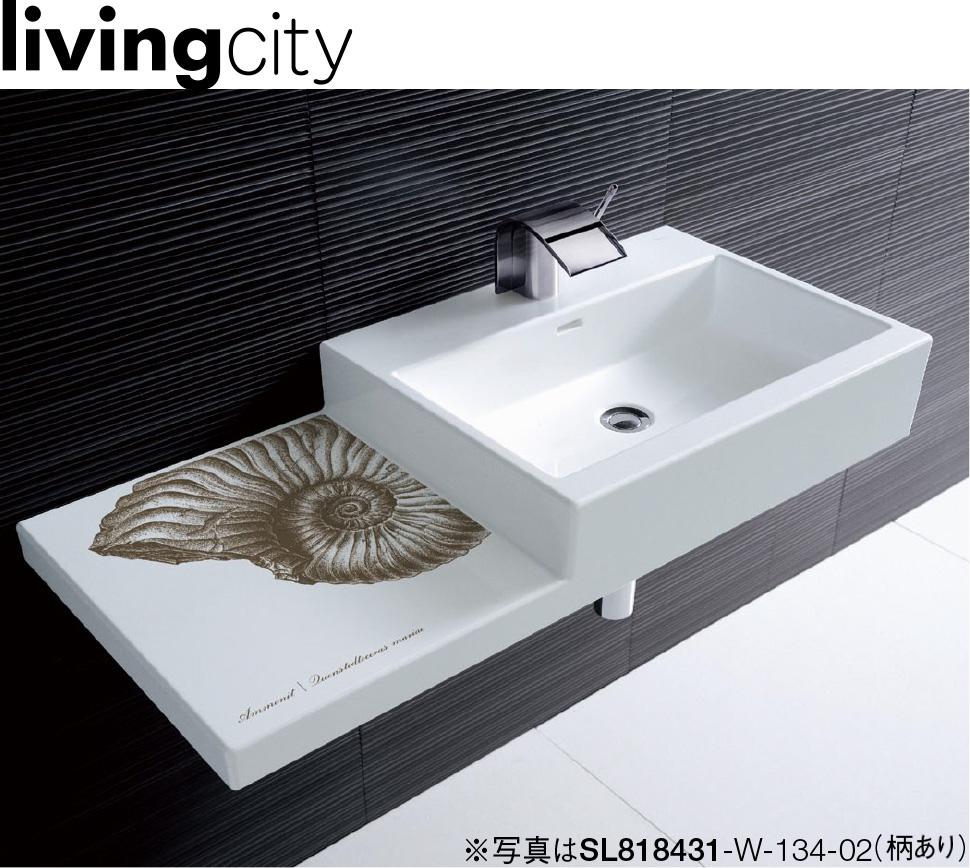 livingcity 洗面器 SL818431-W-104