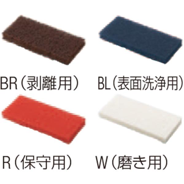 ハンドパッド レッド CL567-000X-MB-R サイズ115×250mm(20枚入り)[CONDOR(コンドル)] [※代引不可]