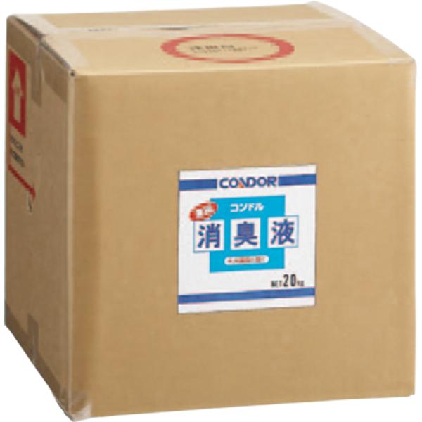 【送料無料 一部地域除く】コンドル 濃縮消臭液20kg CH566-200X-MB [CONDOR(コンドル)] [※代引不可]