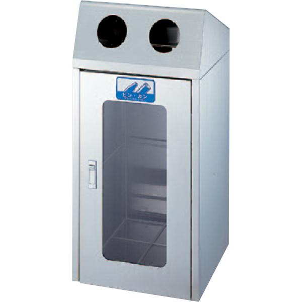 【送料無料 一部地域除く】リサイクルボックス CS-2ST(1面窓付き) YW-161L-SA W420×D420×H860mm[CONDOR(コンドル)] [※代引不可]