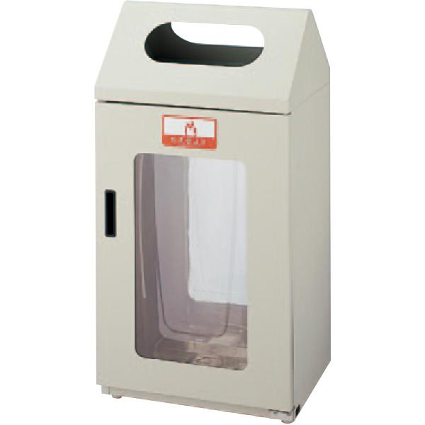 【送料無料 一部地域除く】リサイクルボックス G-1(2面窓付き) YW-164L-ID W450×D360×H890mm[CONDOR(コンドル)] [※代引不可]