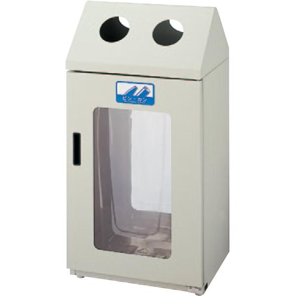 【送料無料 一部地域除く】リサイクルボックス G-2(2面窓付き) YW-165L-ID W450×D360×H890mm[CONDOR(コンドル)] [※代引不可]