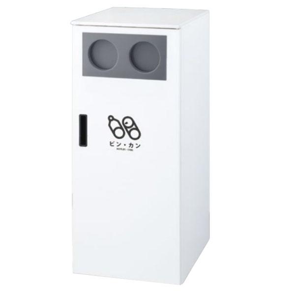 リサイクルボックス カウンタータイプB ビン・カン YW-449L-IDW342×D502×H830mm[CONDOR(コンドル)] [※代引不可]