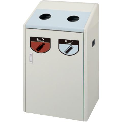 【送料無料 一部地域除く】リサイクルボックス RB-K500W YW-125L-ID W500×D420×H860mm[CONDOR(コンドル)] [※代引不可]