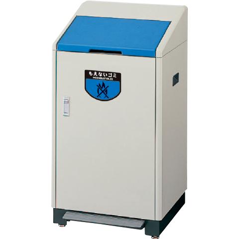 【送料無料 一部地域除く】リサイクルボックス RB-K500 足踏式 YW-80L-ID W500×D500×H943mm[CONDOR(コンドル)] [※代引不可]