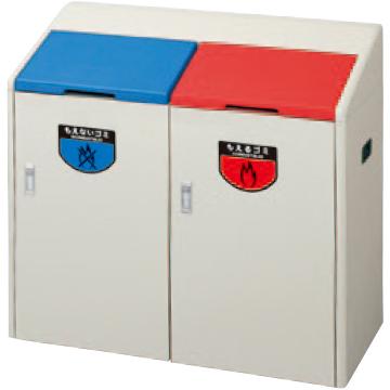 【送料無料 一部地域除く】リサイクルボックス RB-K500TWP 2連型 YW-64L-ID W950×D450×H870mm[CONDOR(コンドル)] [※代引不可]