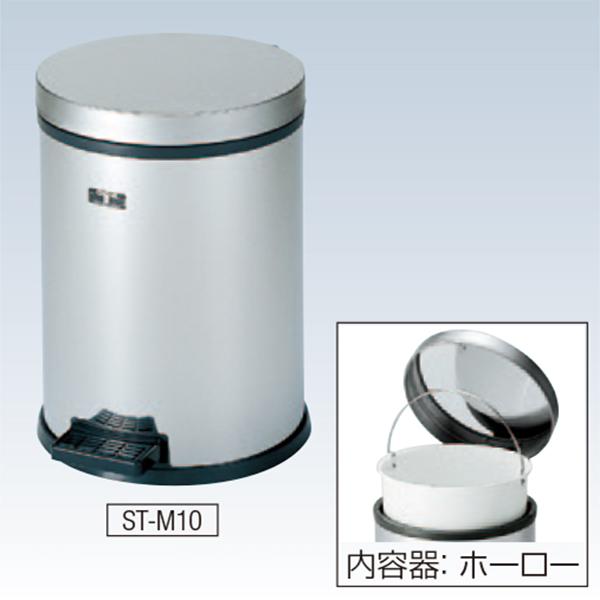 【送料無料 一部地域除く】ママポット ST-M10 DP-08-SB W263×D335×H355mm[CONDOR(コンドル)] [※代引不可]