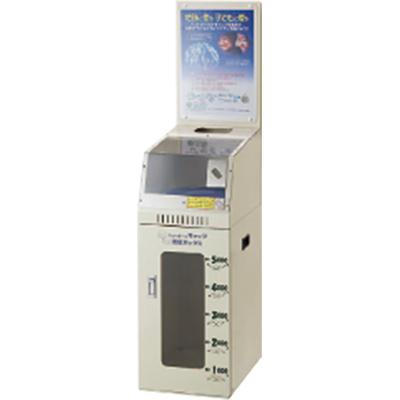 【送料無料 一部地域除く】ペットボトルキャップ 回収容器 TRD YW-295-ID W340×D490×H1415mm[CONDOR(コンドル)] [※代引不可]