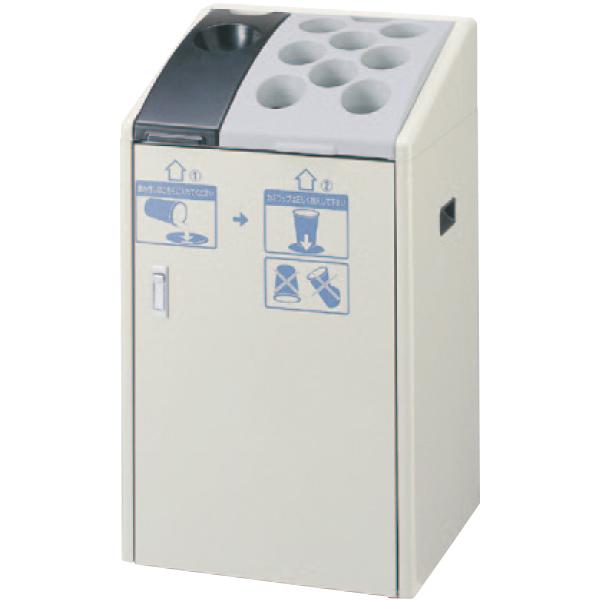 【送料無料 一部地域除く】紙コップ用ダストボックス K-500 YD-95L-ID W500×D450×H870mm[CONDOR(コンドル)] [※代引不可]
