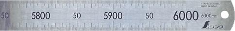 直尺 ステン 直尺 6m 6345g 6m H6065×W45×D3mm 6345g, 西条市:4dd31ece --- officewill.xsrv.jp