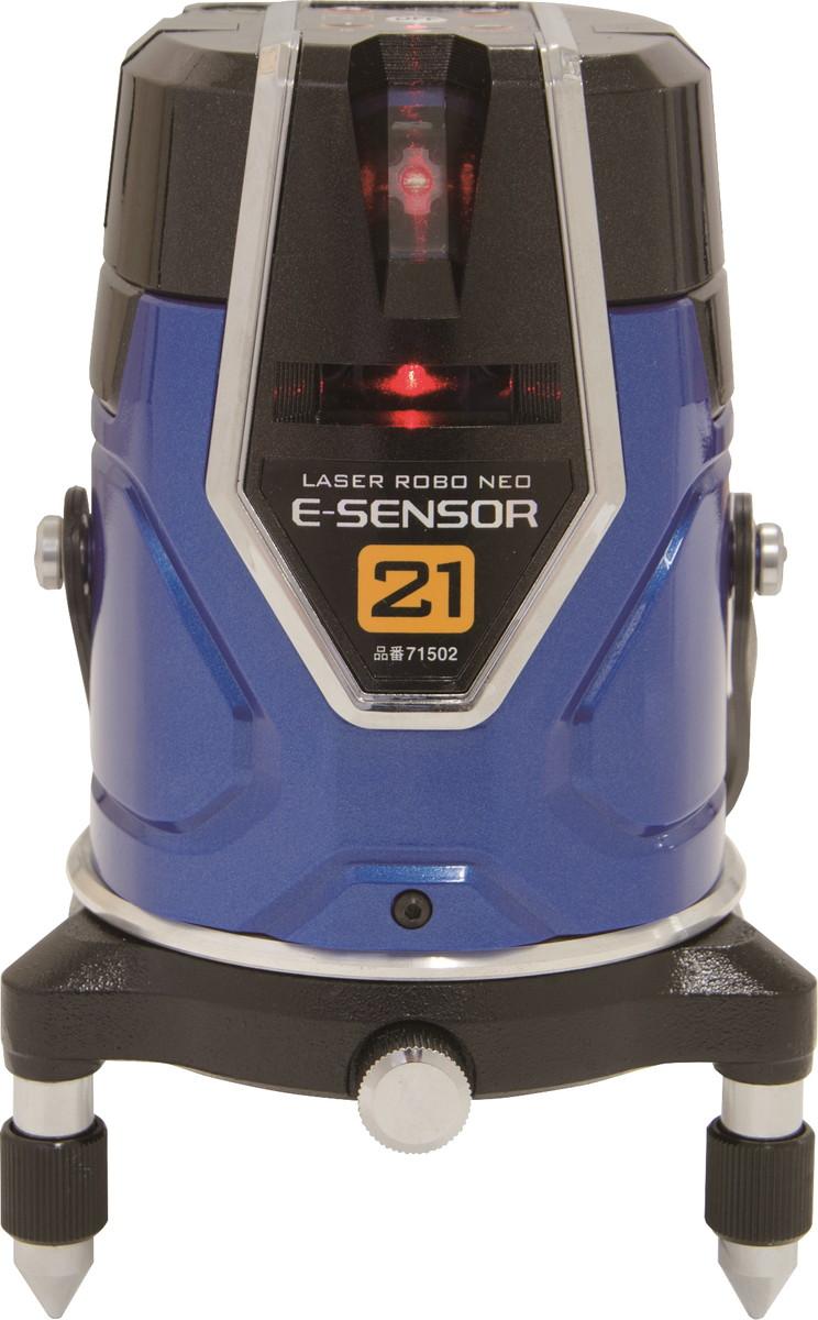 レーザーロボ Neo E Sensor 21 縦・横・地墨 H128×W128×D190mm 1250g