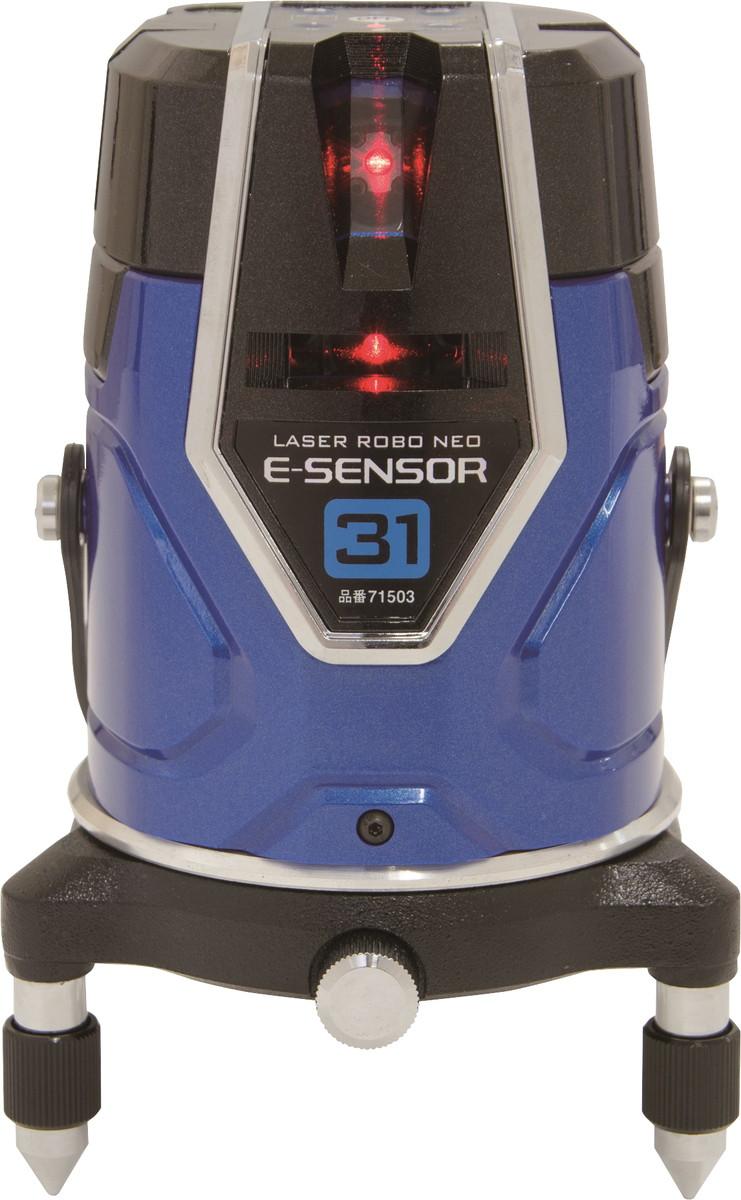 シンワ測定 測定用品 レーザーロボ レーザーロボ Neo E Sensor 31 縦・横・大矩・地墨 H128×W128×D190mm 1265g