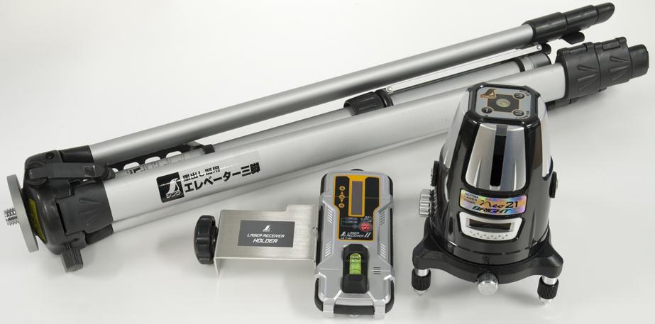 レーザーロボ Neo 21 BRIGHT 受光器・三脚セット