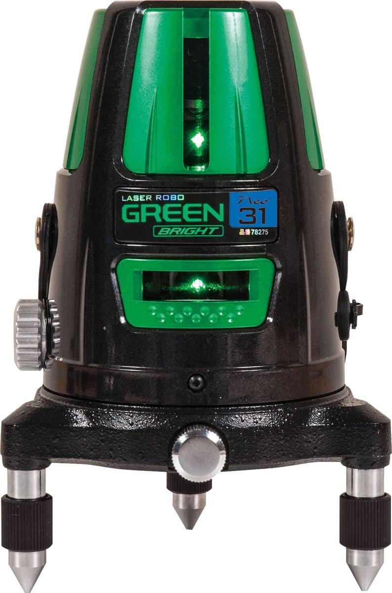 レーザーロボ グリーン Neo31BRIGHT 縦・横・大矩・地墨 H128×W128×D180mm 1200g