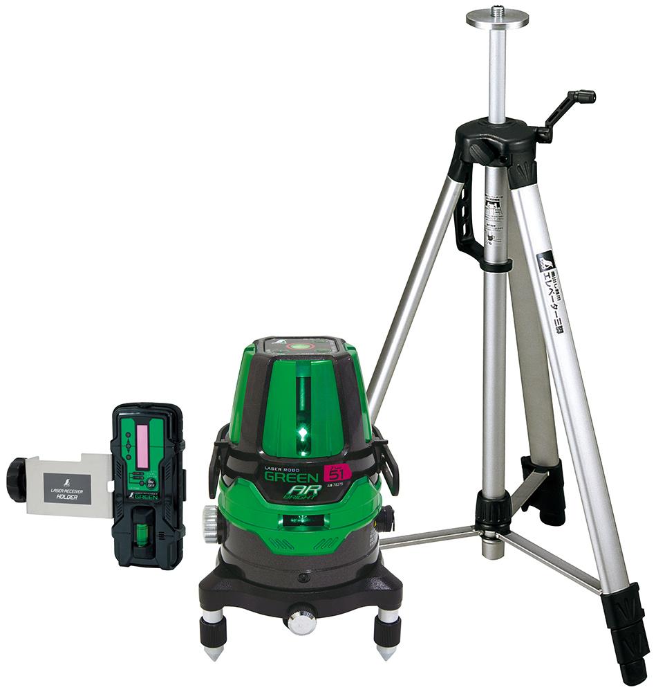 最適な価格 レーザーロボ グリーン Neo51ARBRIGHT 受光器・三脚セット, ハイカム a3cf98c9