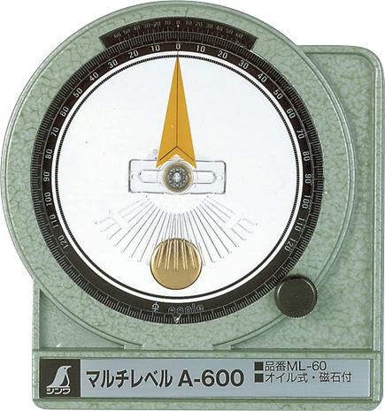 マルチレベル A-600 H141×W133×D20mm 541g