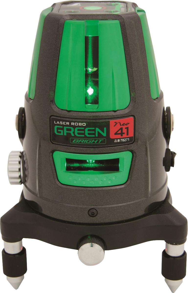 【送料無料 一部地域除く】レーザーロボグリーン Neo 41 BRIGHT 縦・横・大矩・通り芯・地墨 78271 φ128×H180mm 1210g