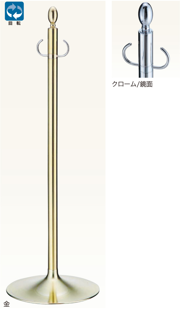 【送料無料 一部地域除く】シロクマ フロアパーティションポール FPP-1001 CR/鏡面