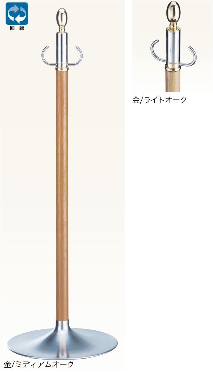 【送料無料 一部地域除く】シロクマ パーティションポール FPP-1114 金/ライトオーク