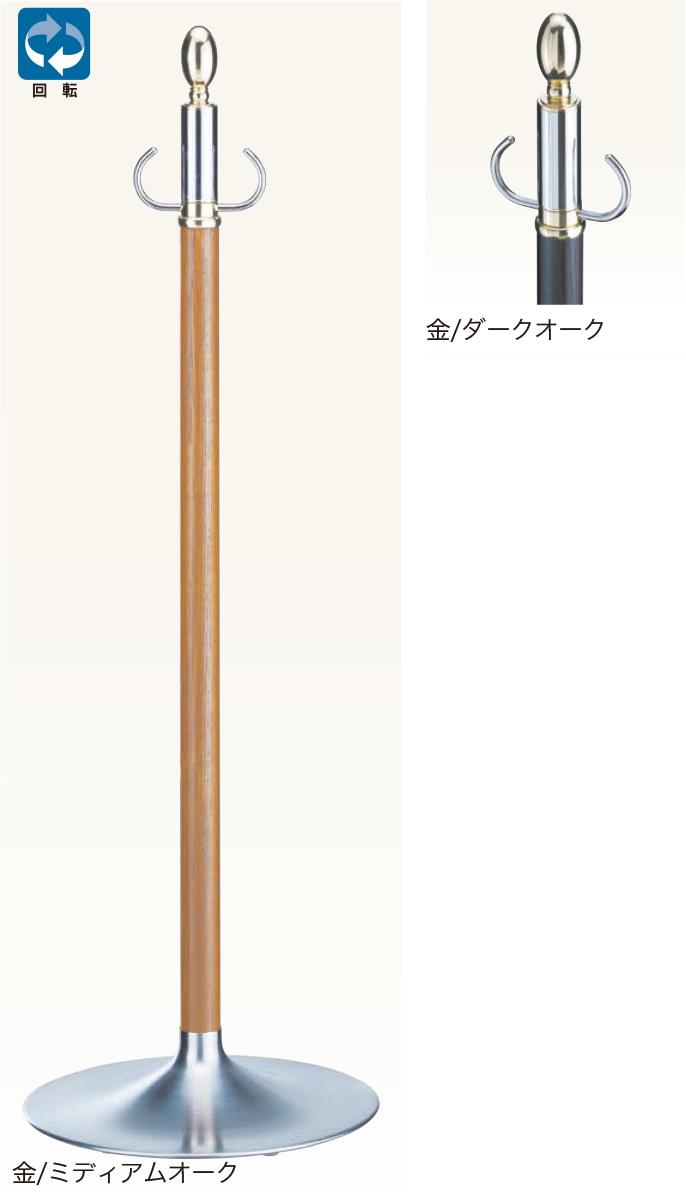 【送料無料 一部地域除く】シロクマ パーティションポール FPP-1114 金/ダークオーク