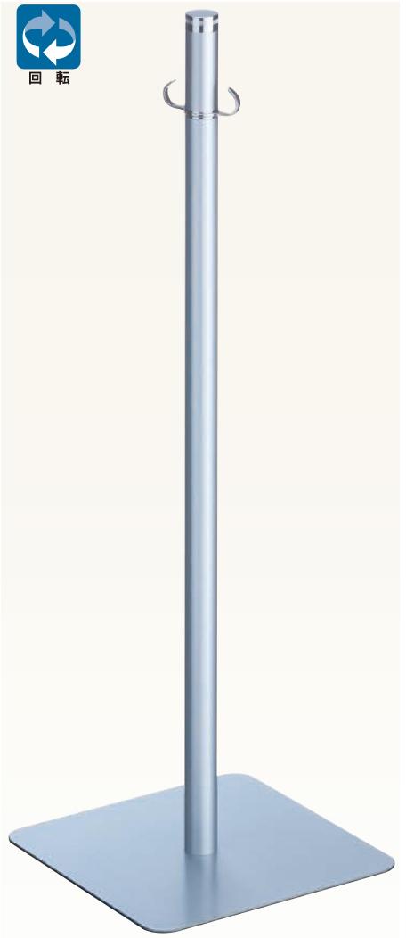 【送料無料 一部地域除く】シロクマ フロアパーティションポール FPP-0365 CR/シルバー