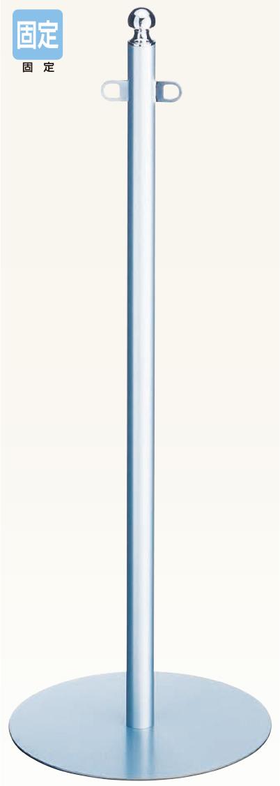 【送料無料 一部地域除く】シロクマ フロアパーティションポール FPP-0174 CR/シルバー