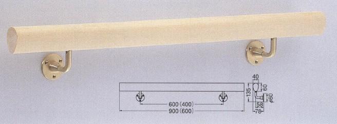 【シロクマ SHIROKUMA 白熊】 室内用補助手すり エンパイア手すり ひのき無塗装 サイズ900 [br-570-900] br570900